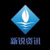 点赞!9日上海新场古镇,女孩拍照掉河里,大哥不畏严寒下水救人!