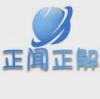 #全民正能量#垃圾分类靠大家 南京某小区垃圾分类不合格被拒收,物业帮助业主分类垃圾